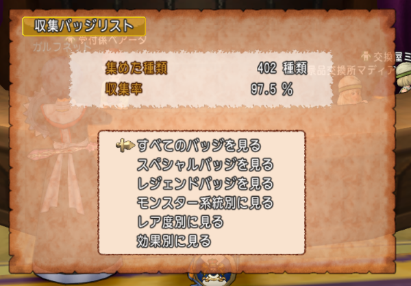 f:id:onsen222:20180904020320p:plain