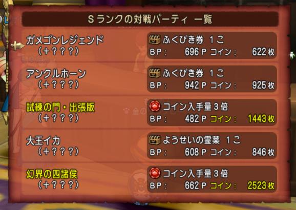 f:id:onsen222:20180904020422p:plain