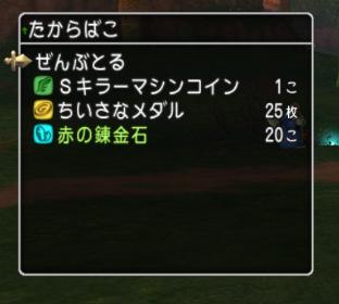 f:id:onsen222:20180905043856p:plain