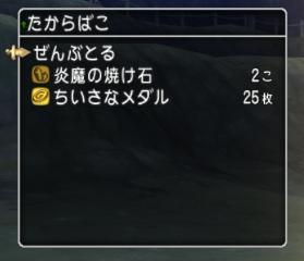 f:id:onsen222:20180905043906p:plain