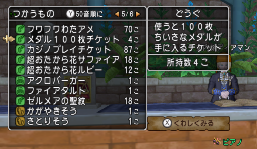 f:id:onsen222:20180906031909p:plain