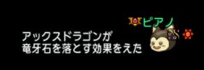 f:id:onsen222:20180906031918p:plain