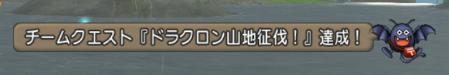 f:id:onsen222:20180906031923p:plain