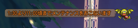 f:id:onsen222:20180906031926p:plain