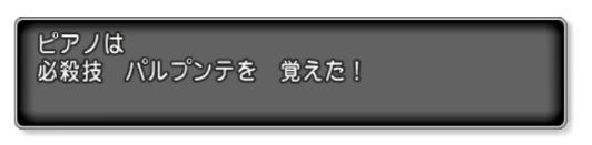f:id:onsen222:20180907052207p:plain