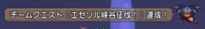 f:id:onsen222:20180907052750p:plain