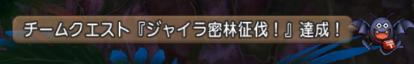 f:id:onsen222:20180907052755p:plain