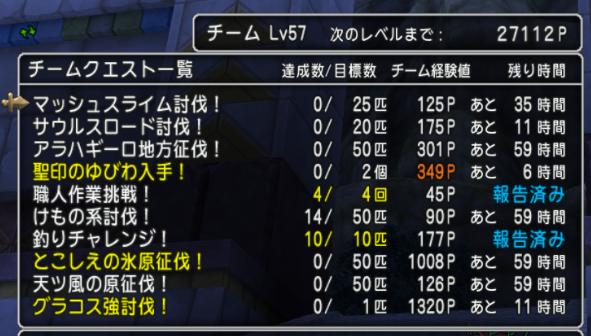 f:id:onsen222:20180908030548p:plain