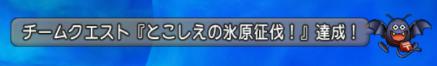 f:id:onsen222:20180908030555p:plain