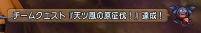 f:id:onsen222:20180908030557p:plain