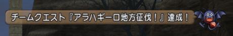 f:id:onsen222:20180908030602p:plain