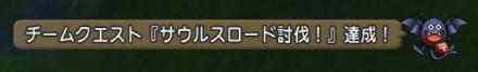 f:id:onsen222:20180908030605p:plain