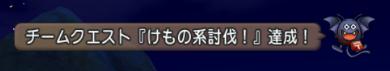 f:id:onsen222:20180908030607p:plain