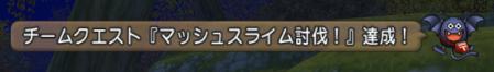 f:id:onsen222:20180908030609p:plain