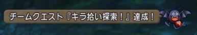 f:id:onsen222:20180908030610p:plain