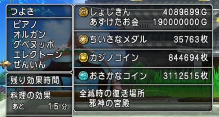 f:id:onsen222:20180908030613p:plain