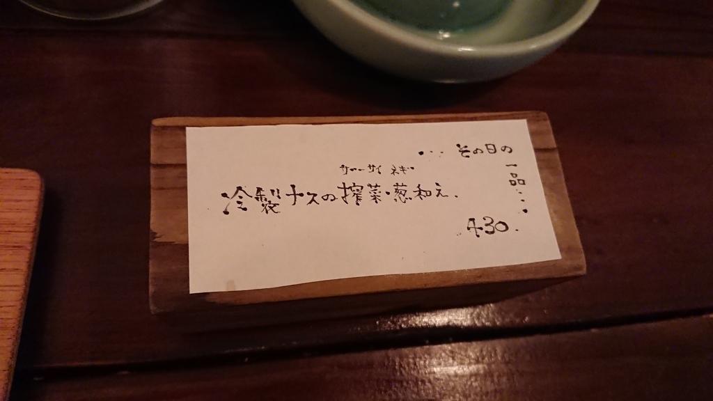 f:id:onsen222:20180908031514j:plain