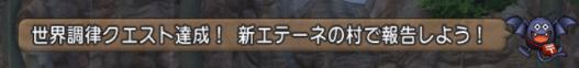 f:id:onsen222:20180909042047p:plain