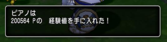 f:id:onsen222:20180909042051p:plain
