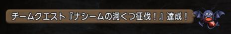 f:id:onsen222:20180909042252p:plain