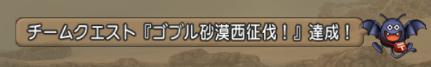 f:id:onsen222:20180909042254p:plain