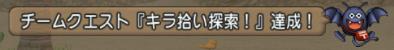 f:id:onsen222:20180909042256p:plain