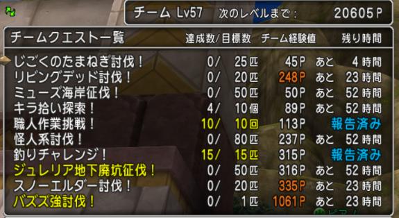 f:id:onsen222:20180910045224p:plain