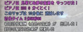 f:id:onsen222:20180910051201p:plain