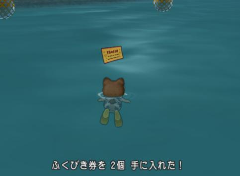 f:id:onsen222:20180911040446p:plain