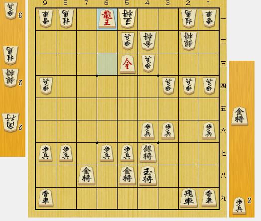 f:id:onsen222:20180911193939p:plain