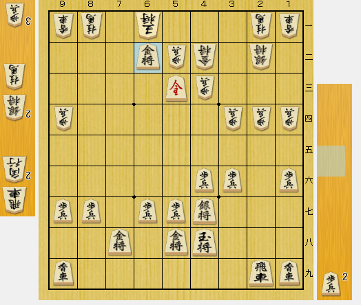 f:id:onsen222:20180911193958p:plain