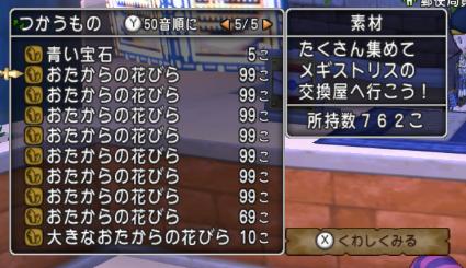 f:id:onsen222:20180912050458p:plain