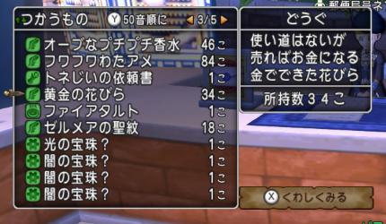 f:id:onsen222:20180912050459p:plain