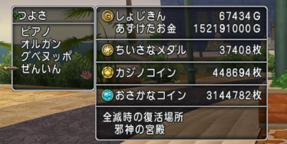 f:id:onsen222:20180913043107p:plain