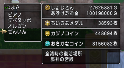 f:id:onsen222:20180914054837p:plain