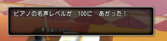 f:id:onsen222:20180918063249p:plain