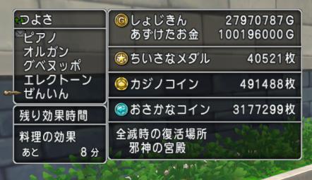 f:id:onsen222:20180918063253p:plain