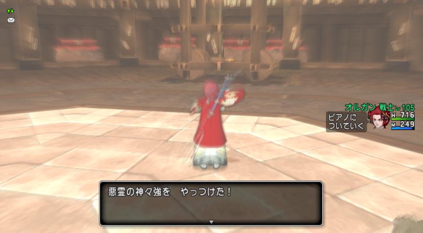 f:id:onsen222:20180920053230p:plain