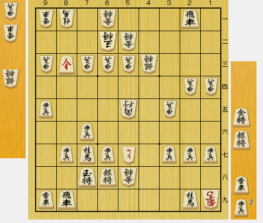 f:id:onsen222:20180921193808p:plain