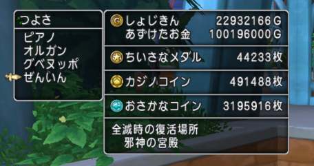 f:id:onsen222:20180925062333p:plain