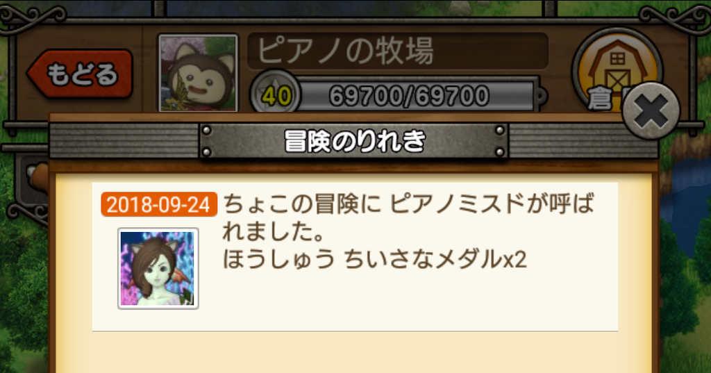 f:id:onsen222:20180925062350p:plain