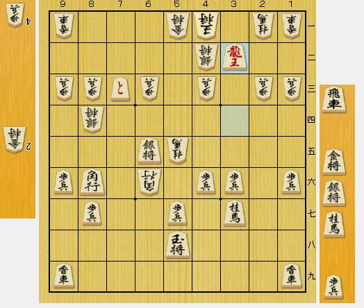 f:id:onsen222:20180925063613p:plain