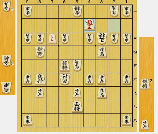 f:id:onsen222:20180925063849p:plain