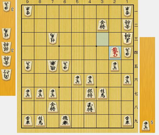 f:id:onsen222:20180926024757p:plain