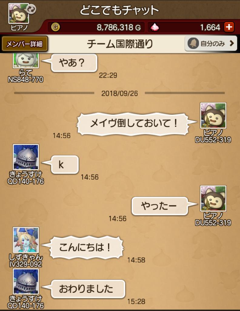 f:id:onsen222:20180927051749p:plain