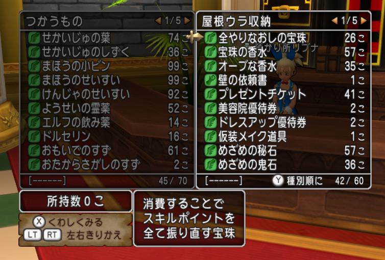 f:id:onsen222:20180927051753p:plain