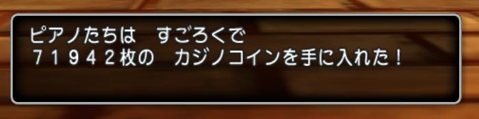 f:id:onsen222:20180927051755p:plain