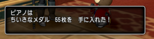 f:id:onsen222:20180927051809p:plain