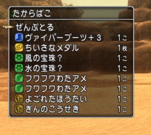 f:id:onsen222:20180927051903p:plain