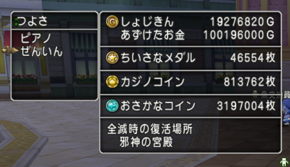 f:id:onsen222:20180929044123p:plain